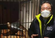 2조 땅 팔아 독립자금 댄 이석영 선생 뜻, 남양주서 찾는다