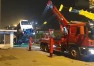 당진 현대제철 버스 8m 아래 바다로 추락…2명 사망 [영상]