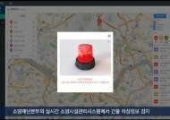 """""""사이버 공간서 조망권 분석""""…가상공간에 서울시 탄생"""