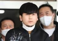 """무릎꿇은 김태현, 마스크도 벗었다 """"숨 쉬는것도 죄송"""" [영상]"""