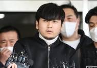 """마스크 내리고 """"죄책감"""" 무릎 사죄…김태현 사이코패스 검사"""