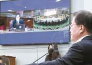 """오세훈 """"간이키트 도입, 공시가 개선""""…토론장 된 국무회의"""