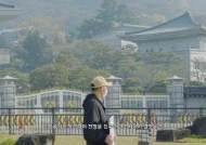'천안함 재조사' 이인람 위원장, 청와대 수석 만난 뒤 사퇴