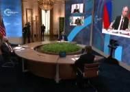 하필 시진핑·푸틴 연설때…역사적 화상회의 역사적 실수들[영상]