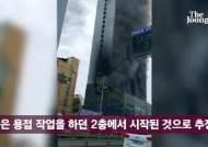 남양주 오피스텔 공사장 화재 완전 진압…1명 사망‧부상 18명