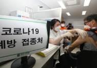 """정부 """"백신접종 계획대로 진행중…국민에 사과할 일 아니다"""" [전문]"""