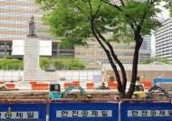[강주안의 시선]오세훈의 '광화문 광장' 딜레마