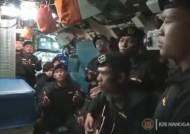 """[영상]""""너 없이 살 준비 안됐는데"""" 생전 인니 잠수함 53명 작별 노래 불렀다"""
