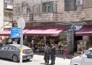 아비규환된 이스라엘 최대 종교행사...주목받는 하레딤[르포]