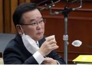 """김부겸, 검수완박 여당 법안 관련 """"일부 의원 개인의견"""""""