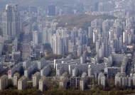 세대분리 1년만에 청약 당첨…미친 집값이 만든 230만 K싱글