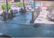 """[영상]주유소 직원 5m 끌고간 카니발…운전자 """"못 봤다"""""""