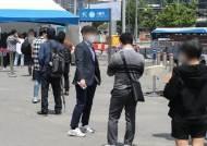"""바이든 """"오늘은 위대한 날""""…마스크 벗은 美 지켜보는 한국은"""