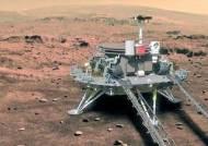 '마오쩌둥 식은땀' 49년 만에, 중국 '불의 신' 화성 착륙