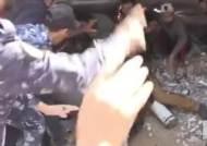 [영상] 6살 아이 기적같은 구조…하지만 엄마는 공습에 숨졌다