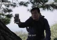 """5·18영화 무료출연한 안성기 """"반전·비밀 지닌 캐릭터에 매료"""""""