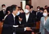 김오수 청문회 '증인 제로'로 치러지나…법사위서 여야 충돌