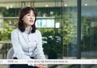 '용서 고속도로' '해운대 야경'이 그의 열정에서…'아파트 장인(匠人)' 김언식 회장