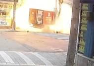 택배차 돌진 7초후 '펑'…건물 잔해서 여성 2명 숨진채 발견 [영상]