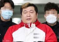 """'주점 손님 살해' 꼴망파 허민우 """"유기장소 가서 술따라줬다"""""""