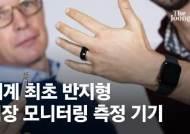 모더나 백신 개발비만 2조, 한국은 2조 매출 제약사도 없다
