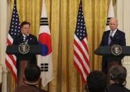 """文 """"美, 한국에 백신 지원"""" 바이든 """"한국군 55만명에 제공"""""""