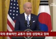 """바이든 """"김정은에 '진정성 포장용' 정상회담 안해준다"""""""