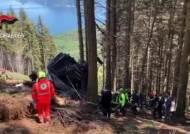 이탈리아 케이블카, 해발 1100m 지점서 추락···13명 사망[영상]