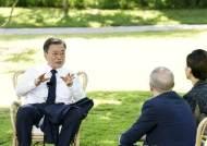 """靑, P4G 3일 앞인데 """"참석자 추후 밝힌다""""…바이든 진짜 참석?"""