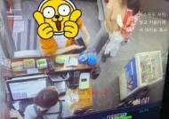 """""""목사 모녀, 고깃값 환불 요구하며 욕설"""" 녹음 터뜨린 식당"""