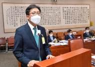 김오수 취임날 떠나는 고검장들 '박범계식 검수완박' 때렸다