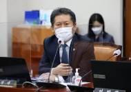 """송영길 '조국사과' 한 날···정청래 """"조국 말할 권리위해 싸울것"""""""