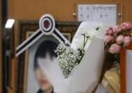 '女중사 성추행' 가해자 조사도, 폰 압수도 두달간 뭉갰다