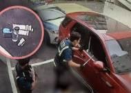 아침9시 학교 돌진한 車···그안엔 수상한 흰가루와 주사기