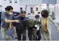 """""""공군 중사 국선변호인, 피해자 부모님에게 성추행 합의금 제안"""""""
