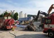 광주서 철거 중이던 건물 무너져 8명 중상…버스 1대·승용차 2대 매몰