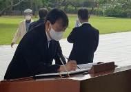 尹, 우당 이회영 기념관 개관식 참석…두 달여 만 공개석상