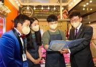 방송인 조세호, 부천 상동 먹자골목에 출동한 이유는