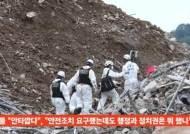 '문건 유출에 묵비권' 꼭 다문 입 여나…경찰, 감리업체 소장 재소환 [영상]