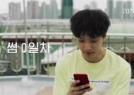 """'경이로운 소문' 악귀 이홍내, 동성애자 취준생 변신 """"제 20대 떠올랐죠"""""""
