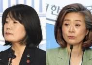 [속보] 민주당, 의총서 '부동산 의혹' 윤미향·양이원영 제명