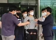 초등생 성착취물 6954개 제작한 최찬욱…스스로 마스크 벗어 [영상]