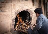 [장人들]흙과 불로 빚어내는 시간... 국내 유일 김창대 제와장