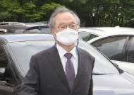 """오거돈 """"권력형 성범죄"""" 판결에 울먹였다…'징역 3년' 법정구속"""