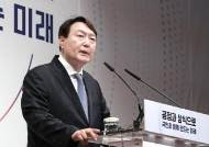 """""""문 정부, 권력사유화…정권교체 꼭 해내야"""""""