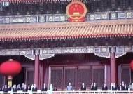 """""""중국 괴롭히면 머리 깨질 것"""" 시진핑 '중화 패권' 선언"""
