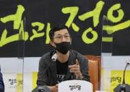 """5년만에 친정찾은 진중권 """"민주당 대표 송영길 아닌 김어준"""""""