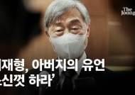 윤석열·이준석, 오늘 최재형 부친상 조문