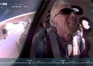 英억만장자 브랜슨 1위…'우주여행' 2위는 머스크? 베이조스?