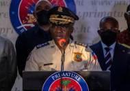 혼돈의 아이티, '대통령 암살' 주모자로 美거주 의사 체포